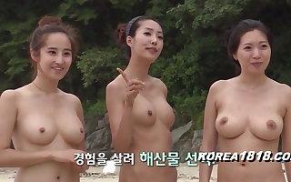 Korean Floozy Ait #2